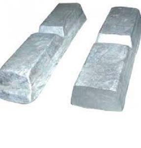 Alüminyum Külçe